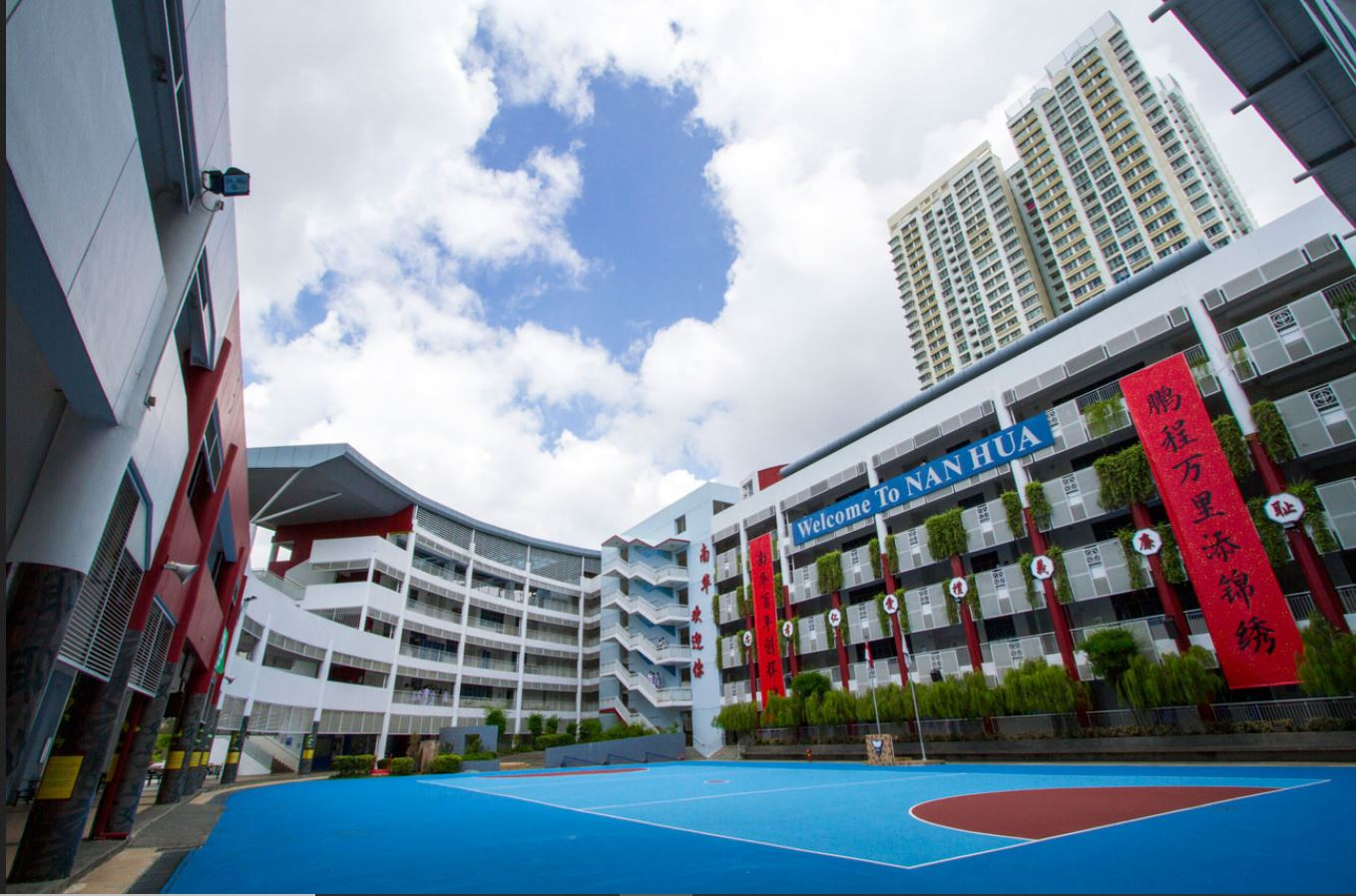 clavon-condo-nan-hua-high-school-singapore